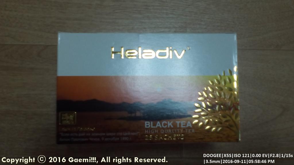 [홍차] Heladiv Black Tea [HVA Foods P..