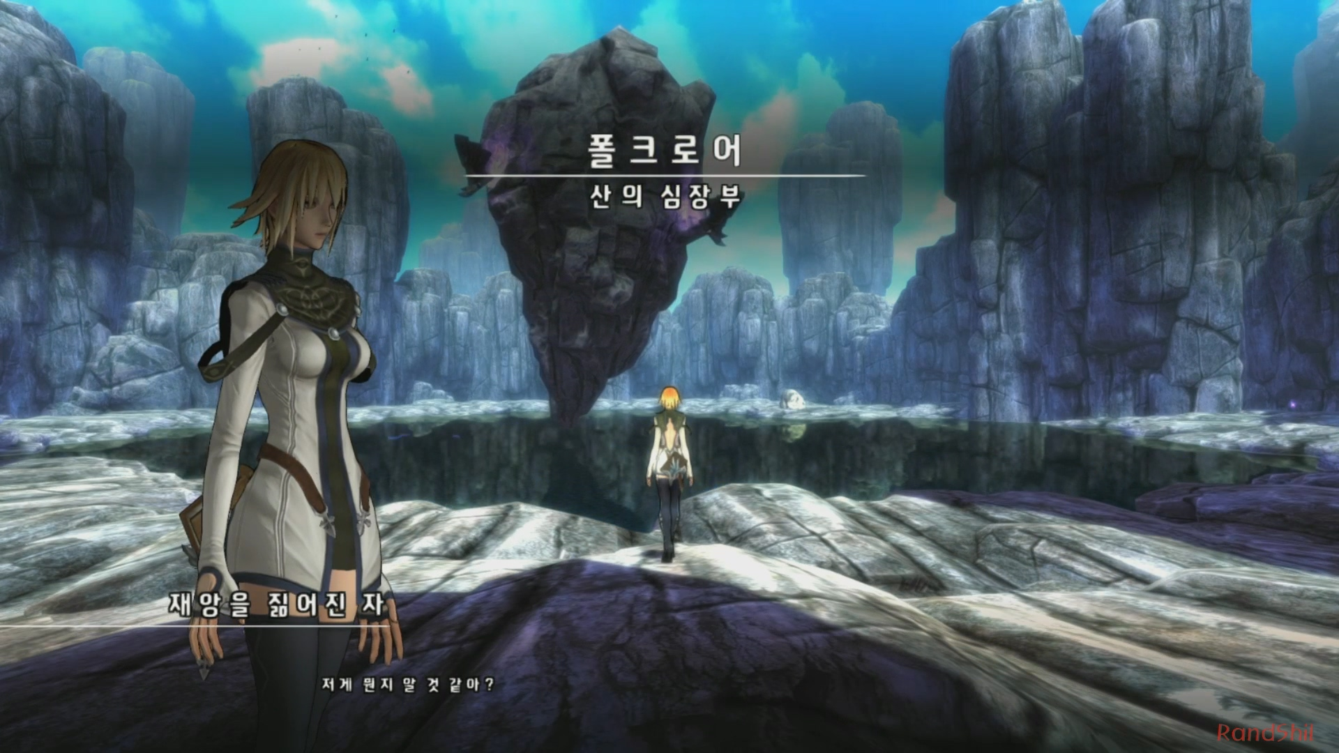 [PS4/PSN Only] Anima : Gate of Memories ..