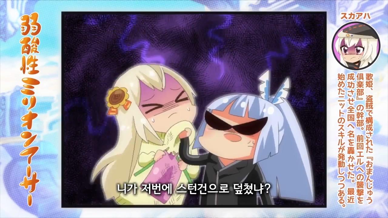 [약빤성밀리언아서37화] 영상 및 스샷(자막O)