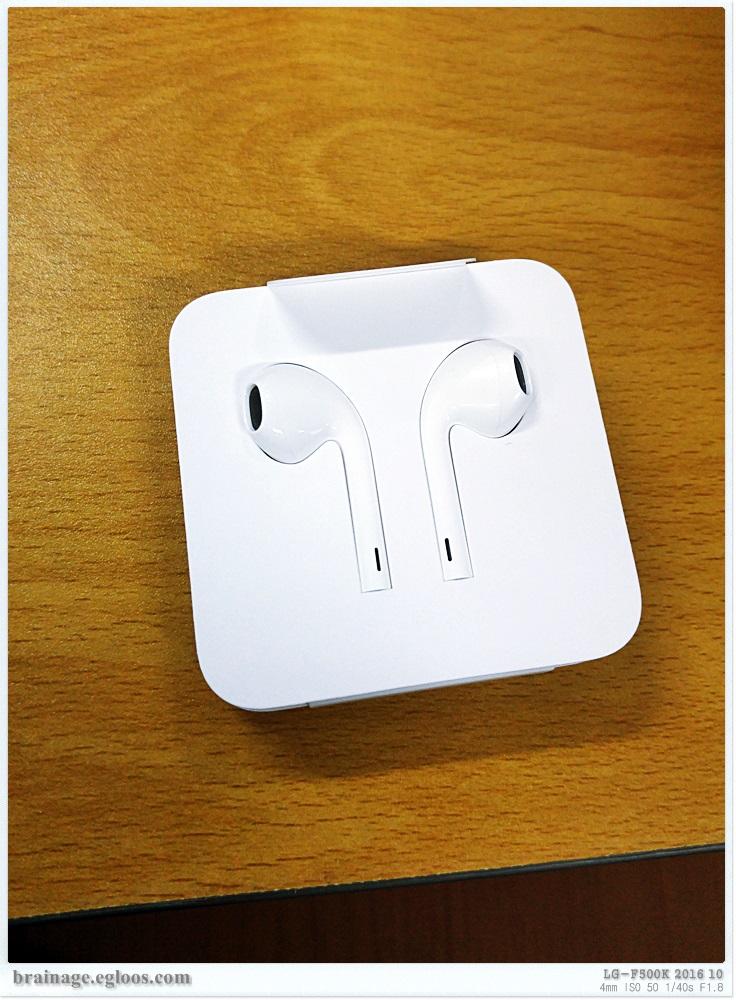 애플 아이폰7 번들 이어폰 - 에어팟인줄 알았지?