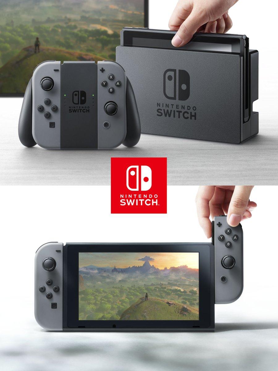 닌텐도 스위치(Nintendo Switch) 공개