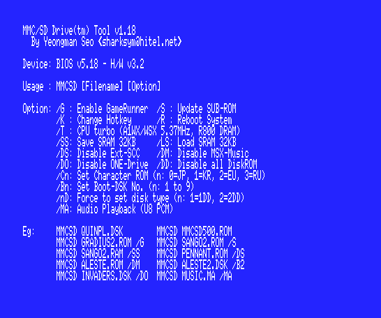MMC/SD Drive V3 - BIOS v5.18 & Tool v1.18