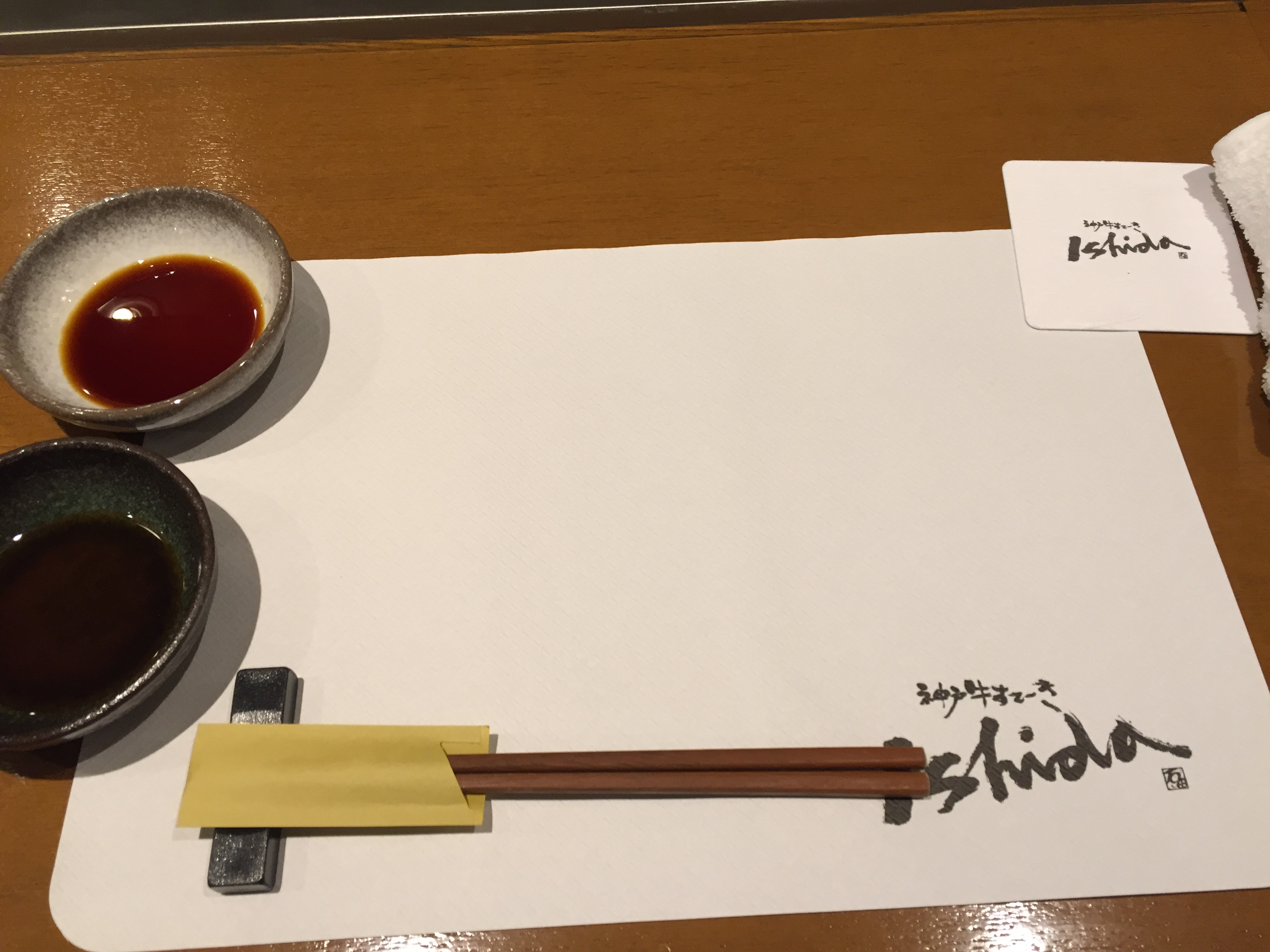 [고베]고베규 스테이크 Ishida/石田屋