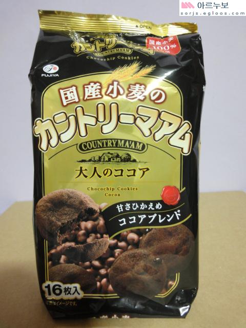 컨트리맘(CountryMA'AM) 초코칩 쿠키,후지야