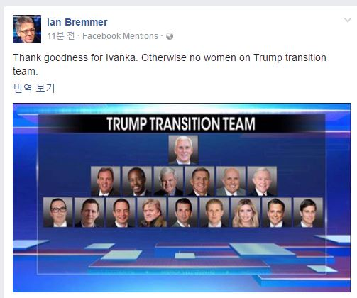 트럼프 대통령인수위 유일의 여성은?