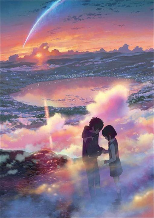 극장 애니메이션 '너의 이름은'의 흥행 수입이 199억엔..