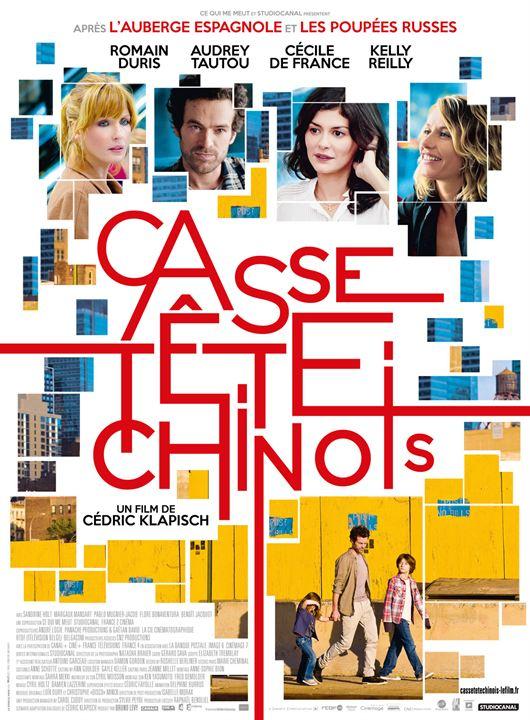 Casse-tête Chinois (차이니즈 퍼즐):함께 어..