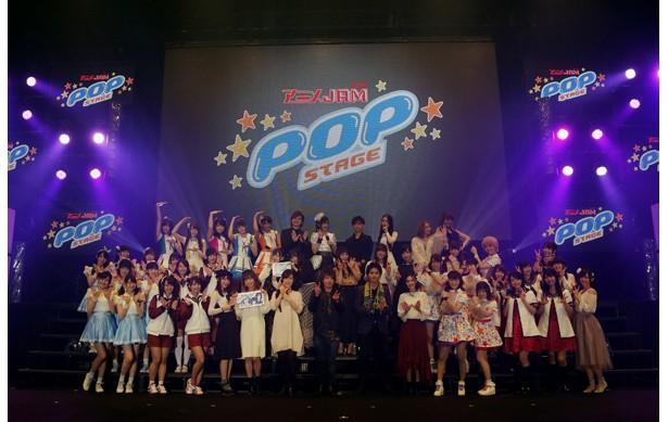 아니메 JAM 2016 둘째날 Pop Stage 리포트 사진
