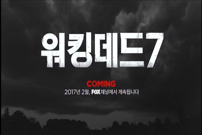 워킹데드 시즌(Walking Dead Season) 7 Epi..