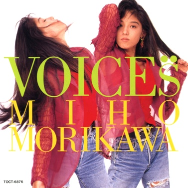 모리카와 미호- Positive (Ranma ½ ED, 1991)