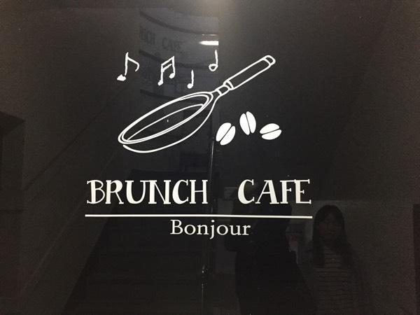 [강동/카페] 아늑하고 가볍게 먹기 좋은 브런치 카페