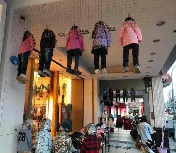 흔한 옷가게의 마네킹