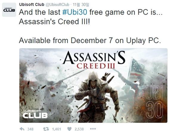Ubisoft, 게임 '어쌔신 크리드(Assassin's Cr..