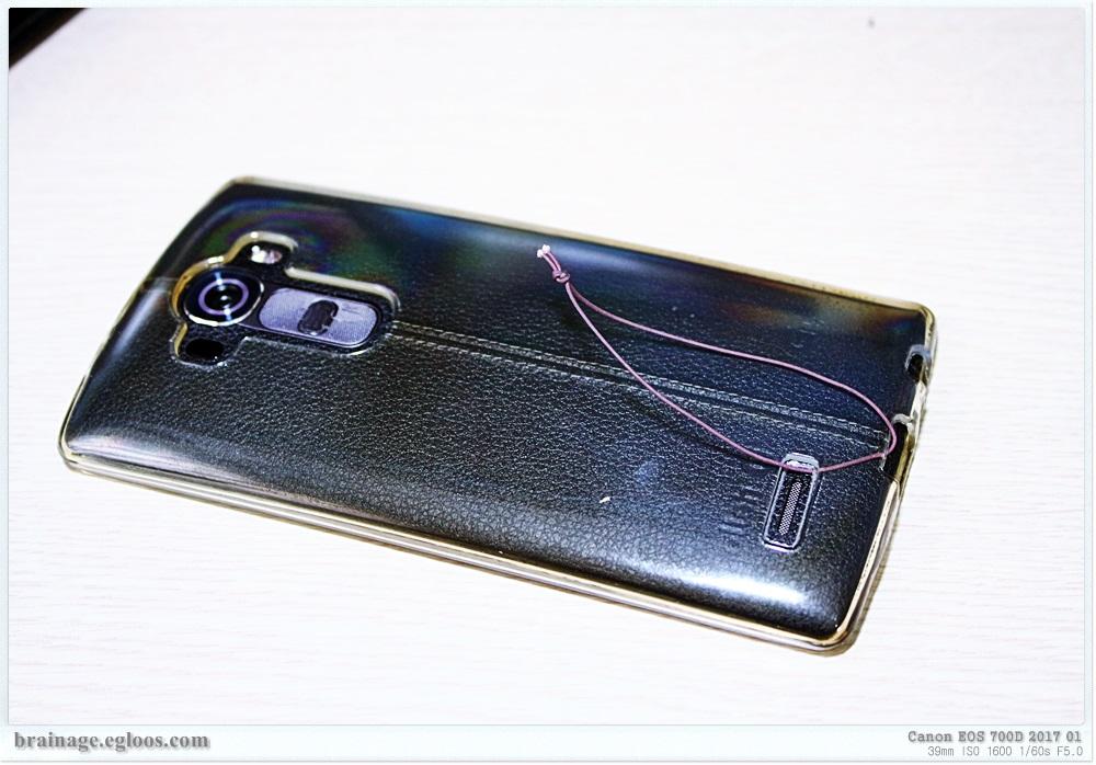 젤리 케이스를 이용해 스마트폰 추락 방지끈 달기