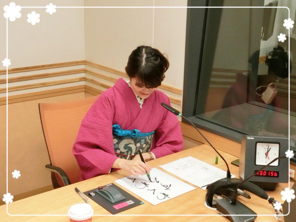 성우 하야미 사오리의 사진, 진행하는 방송 프로..