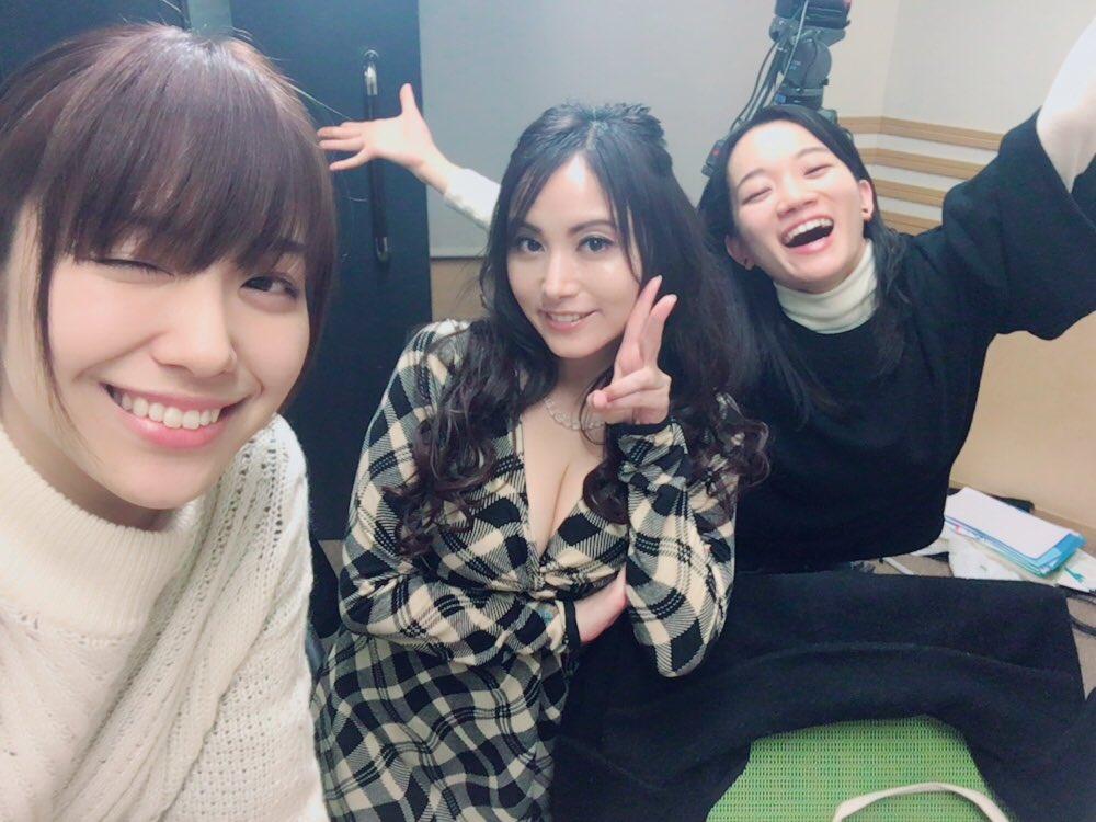 성우 테라카와 아이미의 트위터에 올라온 방송 이벤..