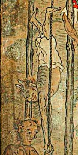 조선후기 작자미상 [해상명부도]의 뿔 도깨비