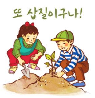 [철심장]경축-이재용 구속영장기각!-특검의 기..