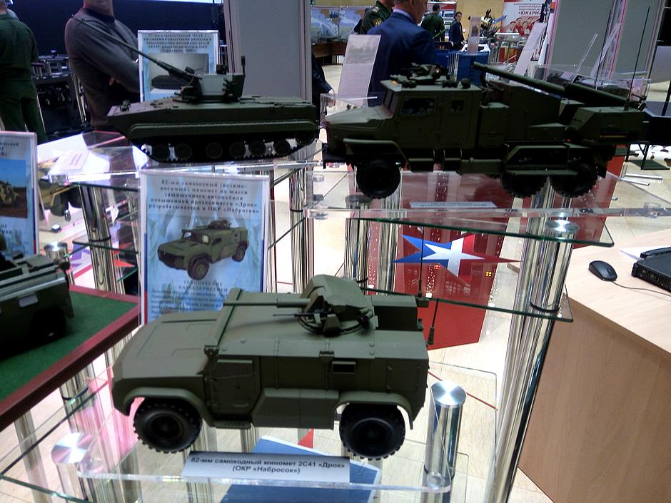 82mm 소형 차륜형 박격포 2S41 드로크