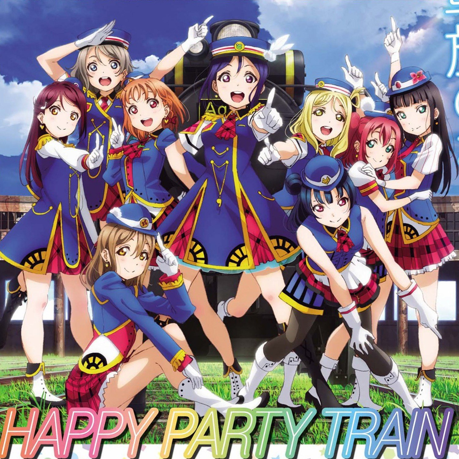 러브라이브 - Happy Party Train!