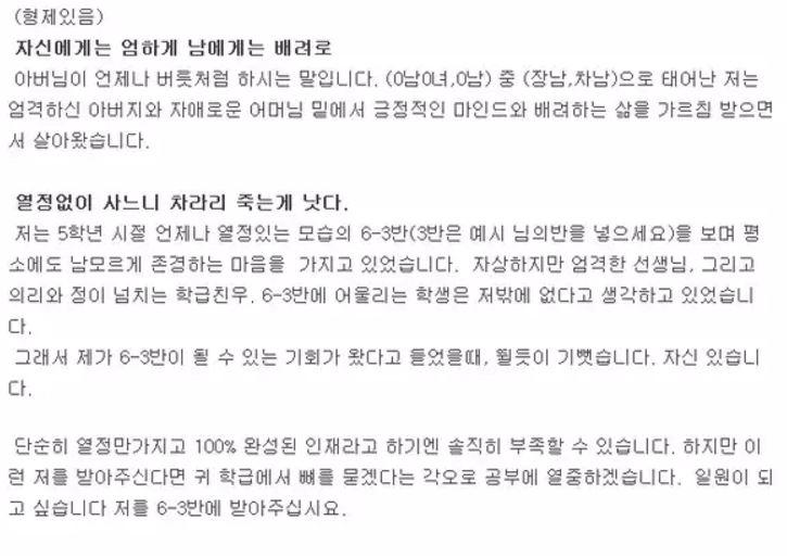 자기소개3