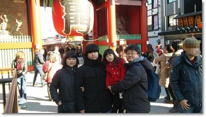 일본 여행 11. 도쿄에서 가장 오래된 절, 센소지