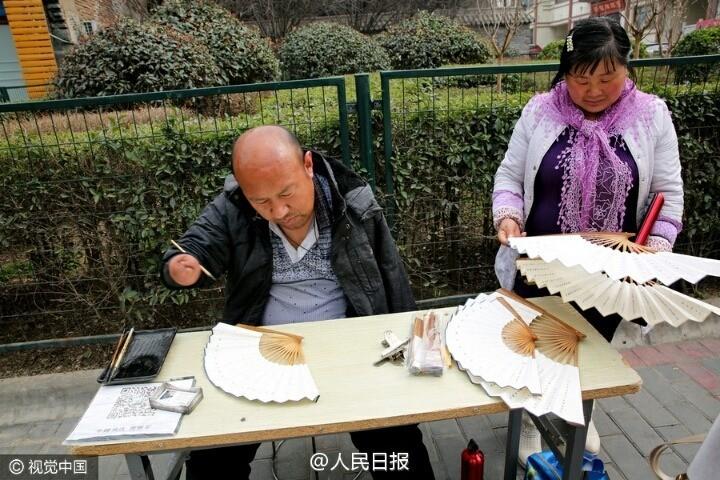 중국의 어느 서예가!!!