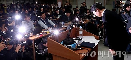`90일 수사 종료` 특검팀, 뇌물수수 박근혜 피의..