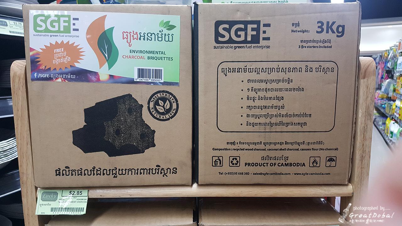 캄보디아 성형탄