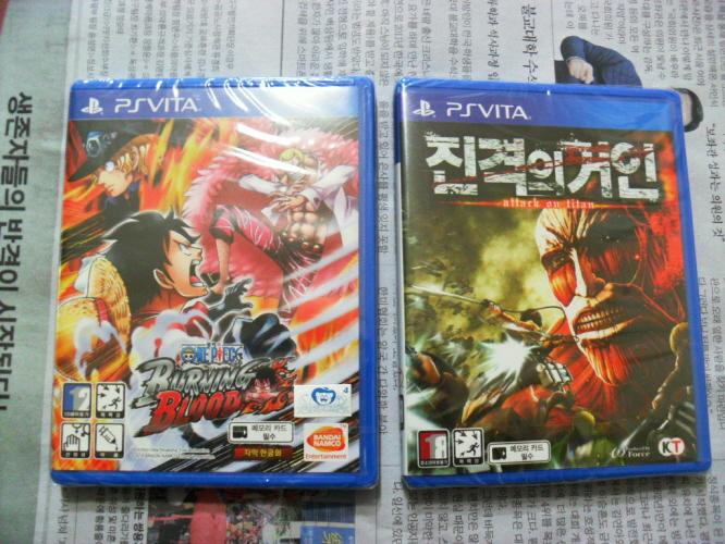 [PS Vita]《원피스 버닝 블러드》등 2개 작품 구입
