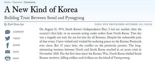 박근혜의 포린 어페어스 기고문 저자의 문제?