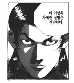 대한민국 만세다!!!!!