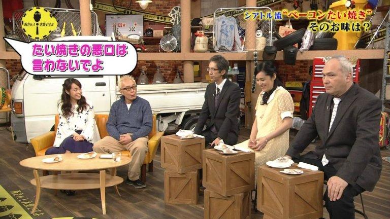 NHK의 한 방송 프로그램에 '츠키미야 아유'가 등..