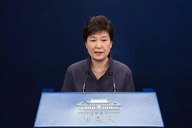 박근혜 대통령 탄핵 결정을 바라보는 외신(독일 ..