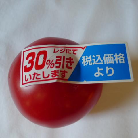 일알못의 일본여행1. 에노덴