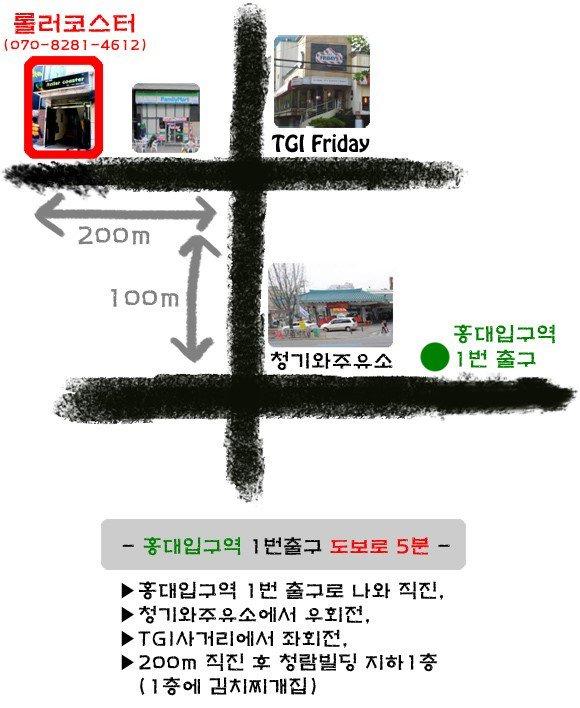 동방프로젝트 소재의 미니콘서트 동방연무회, 행사..