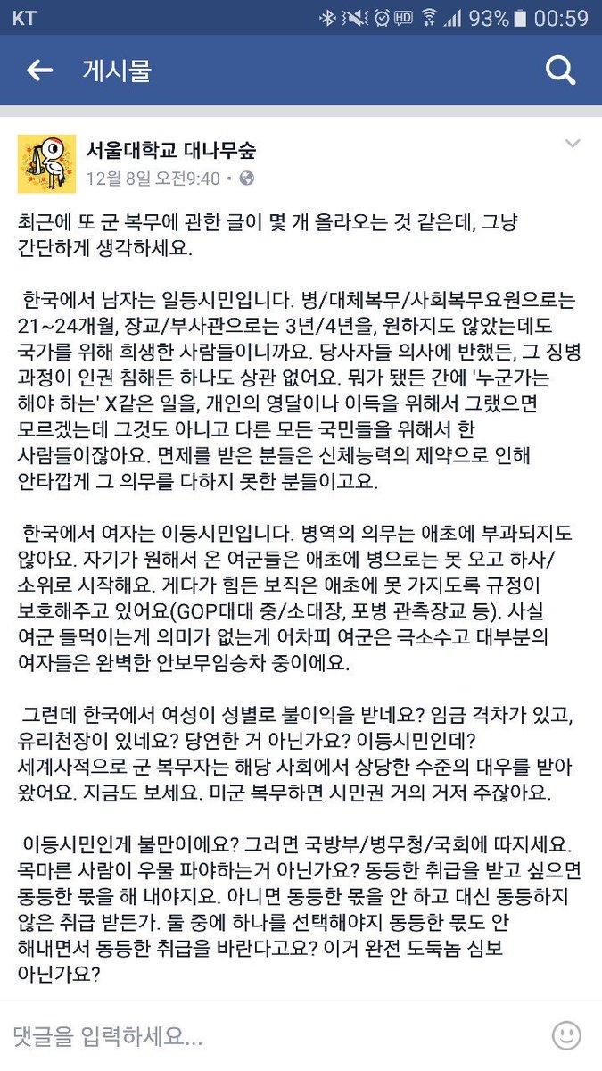 오늘도 보혐 한사발.JPG