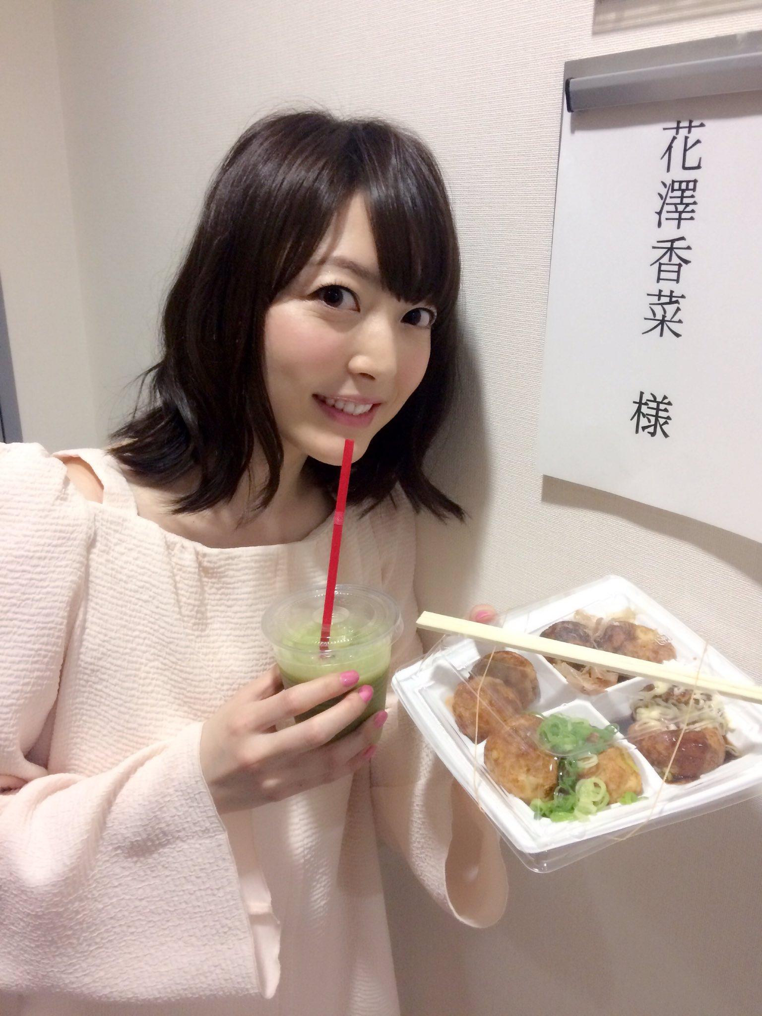 성우 하나자와 카나씨의 사진, 오사카에 가서 찍은 ..
