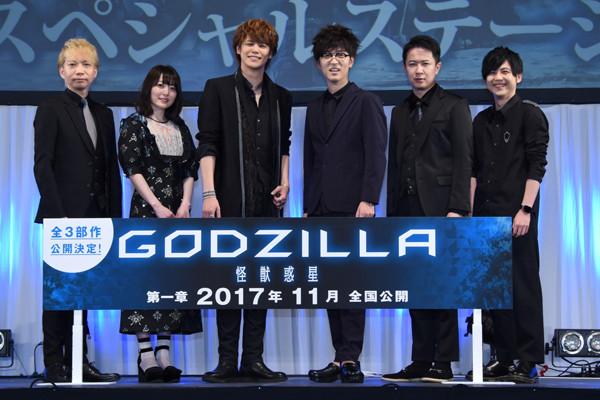 애니메이션 영화 'GODZILLA' AnimeJapan2017 ..