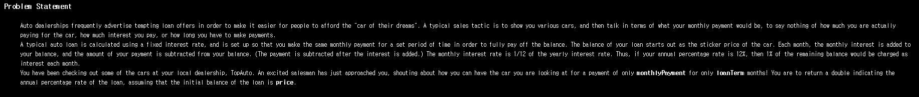 [TopCoder] 자동차 대출(AutoLoan) 분석 ..