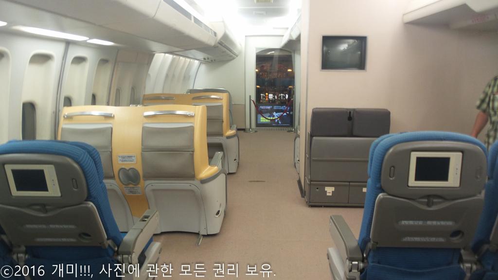 2016. 07. 12. 김백수, 東京을 거닐다 / (34) 나리타..
