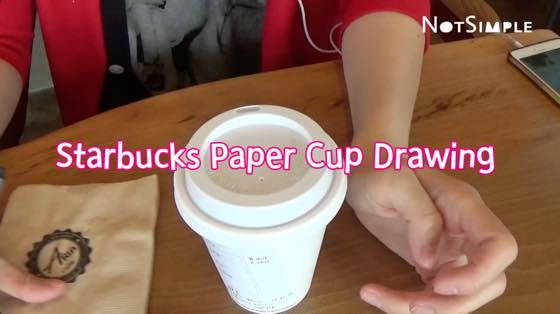 Starbucks Paper Cup Drawing #2