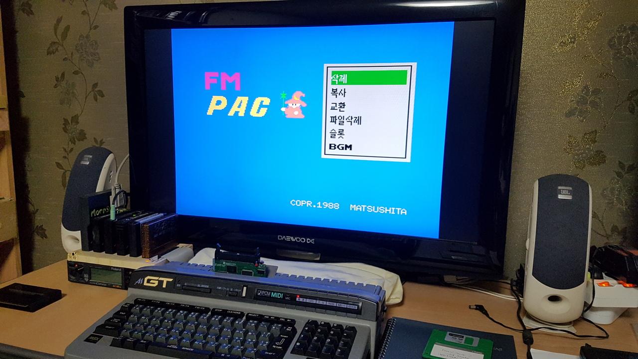 paraMSX-R 제작 #7 - FMPAC, DOS2, FDD 지원