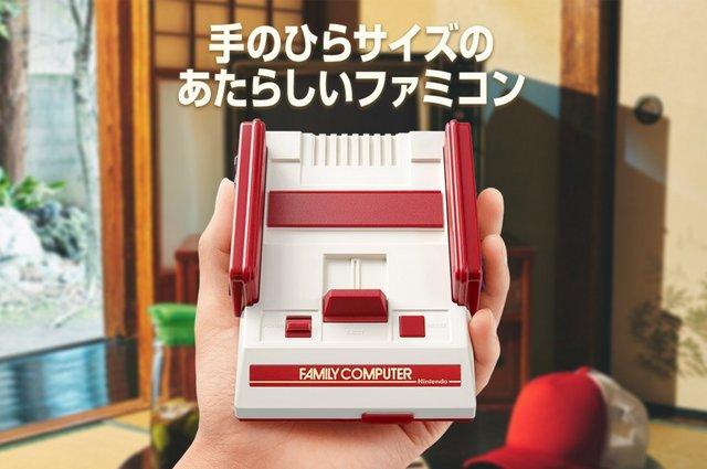 닌텐도 패미컴 복각판, 일단 생산 종료