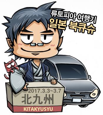 2017.4.18. (27) 복구 중인 아소신사(阿蘇神社),..