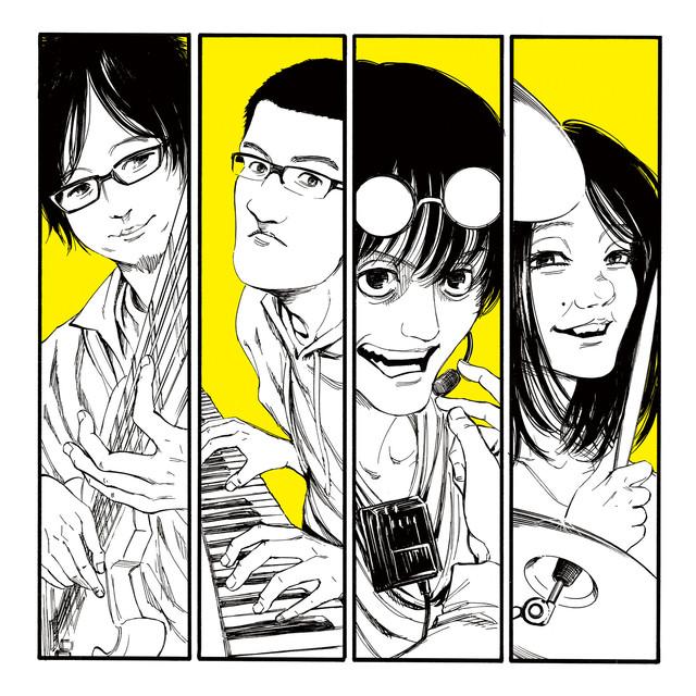 신세이 카맛테짱 새로운 싱글 음반, 이사야마 하지..