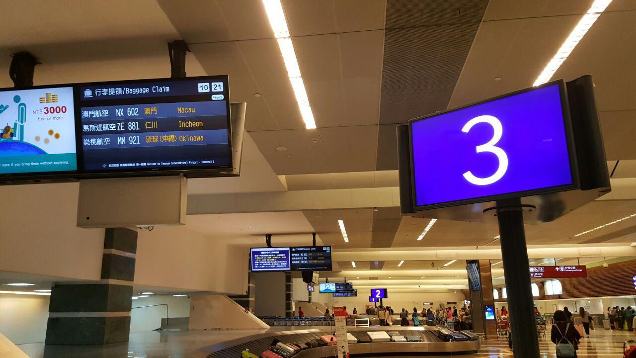 기록으로 남기는 대만여행. 1일차-도착:타이베이이동