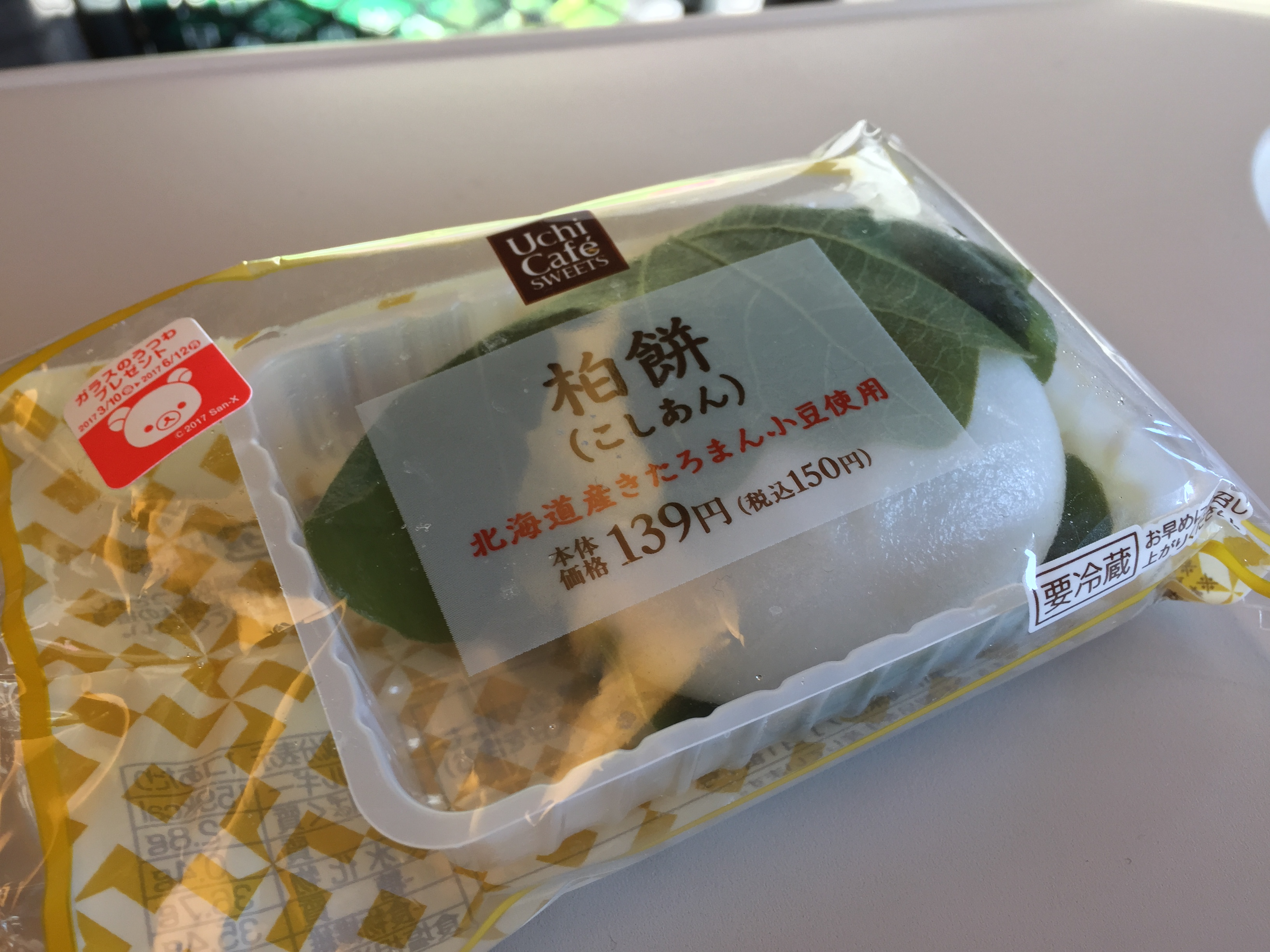[Lawson] Uchi Cafe SWEETS 柏餅(카시..