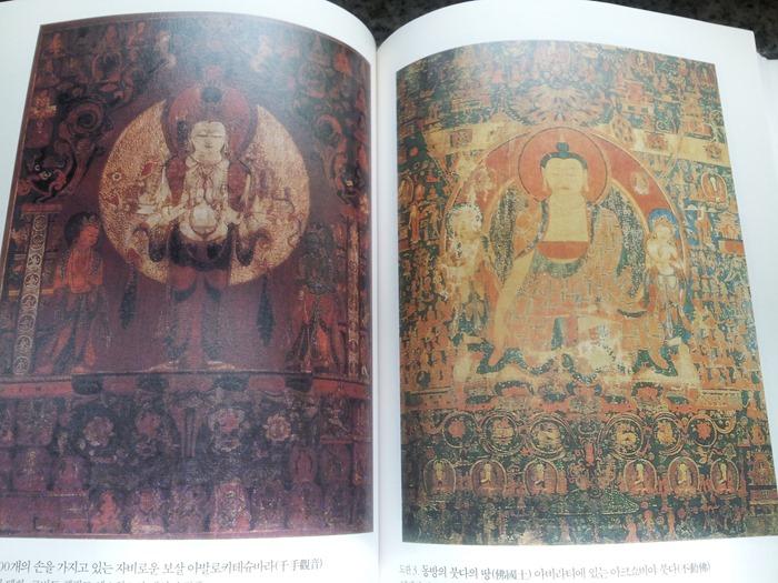 불기 2561년 부처님 오신날