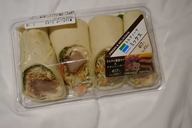 [일본여행] 일본 패밀리마트 편의점 랩샌드위치